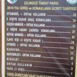 Çilingöz Tabiat Parkı (28)