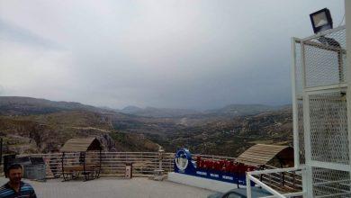 Photo of Levent Vadisi Seyir Terası Detayları