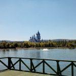 Sazova Parkı (31)