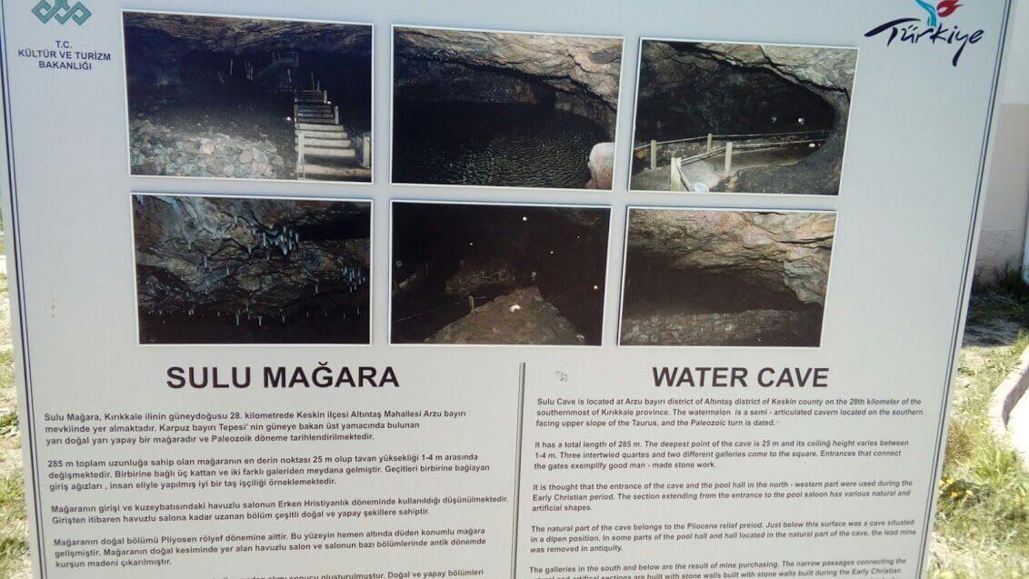 Sulu Mağara Tabela
