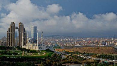 Photo of Ataşehir Gezilecek Yerler | Güzel 6 Yer