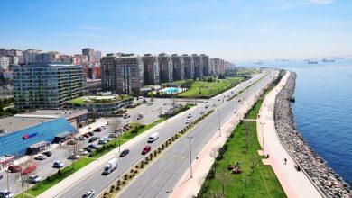 Photo of Kartal Gezilecek Yerler Listesi