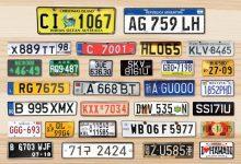 Photo of Araçların İl Plaka Kodları